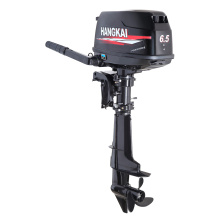 4 Stroke 6.5HP Water Cooling System Outboard Engine