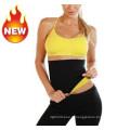 Спорт для похудения Спортивный Похудение Неопреновый Пояс (14400)