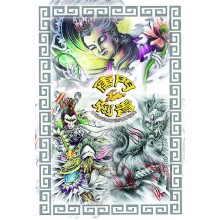 Top Selling A3 Tattoo Book Designs