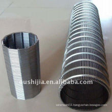 oil vibration sieving mesh