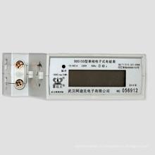 Однофазный двухпроводный интеллектуальный измеритель энергии на DIN-рейке