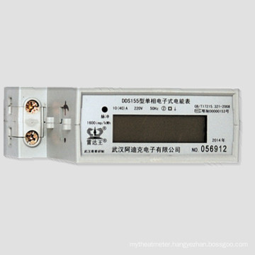 Single-Phase Two Wire Smart DIN Rail Energy Meter