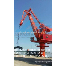 harbour Application Portal Crane Pedestal Crane with Affordable price