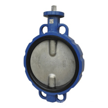 Wafer Type Concentric Butterfly Valve with Bare Shaft Operator