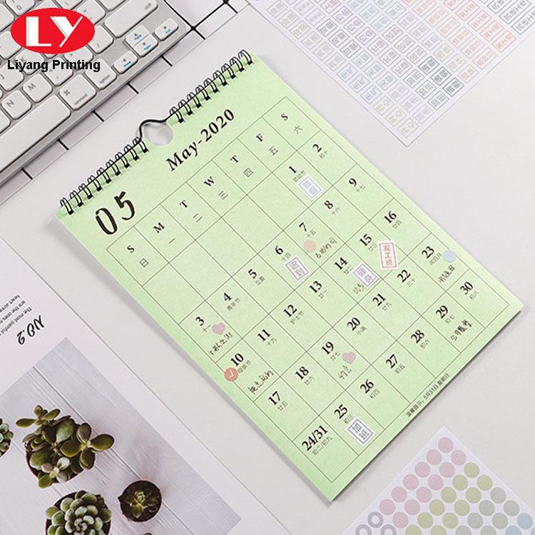 Schdule Wall Calendar