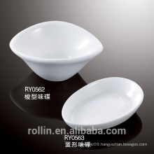 good quality chinese white porcelain egg-shape sauce dish