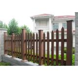 WPC Fence Waterproof Outside Fence Wood Plastic Composite