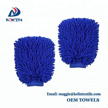 2 Pack Premium Auto Chenille Microfiber Car Wash Mitt Non-Scratch Automobile Cleaning Glove
