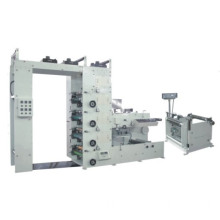 HSRT480 Four Colors Flexo Printing and Gluing Machine