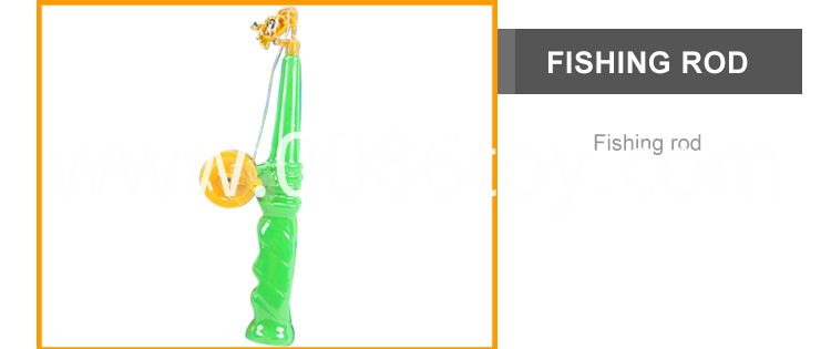 plastic toy fishing rods