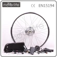 MOTORLIFE derniers 36V 350W smart téléphone vélos électriques kits de vélos