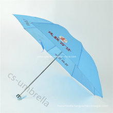 "21"" 4 Folding Umbrella with Logo (YS4F0002)"