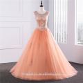 2018 Tulle Quinceanera vestido de bola con intrincada rebordear corona de piedras preciosas rebordear vestidos de novia vestido quinceanera ED0254