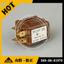 ROPS CAB WIRING HARNESS RELAY 56906-61970