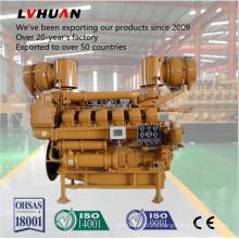 Générateur de gaz de charbon de marque de Lvhuan (20KW-1000KW)