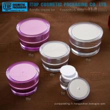 YJ-R série 5g 10g 15g 30g 50g 75g 100g promotionnel conique acrylique en pots pour cosmétiques
