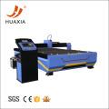 high definition plasma cutting table