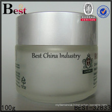 cosmetic big size 100g frosted cream jar with matte silver aluminum cap