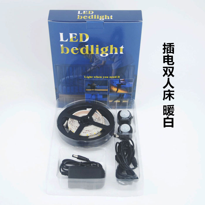 Warm White Single Sensor LED Bed Light
