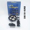 Warm White Single Sensor LED Bed Light