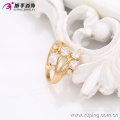 13450- Chine Wholesale bijoux de mode Or Femmes 18 K Gold Flower Ring