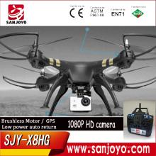 Drone GPS con función de bloqueo alto SJY-X8HG motor sin escobillas similar / cámara 1080p / aterrizaje lento de baja potencia / contacto perdido retorno automático