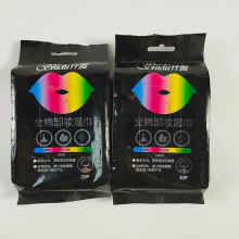 Export Grade Non-woven Spunlace Makeup Wipes