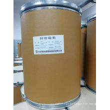 Azitromicina de materias primas farmacéuticas de alta calidad