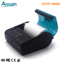 OCPP-M086 80MM Android Mobile Bluetooth/wifi Mini Thermal Printer