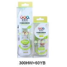 240 ml + 60 ml neutro Boroslicate cristal bebé botella de alimentación (un sistema)