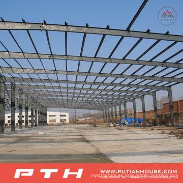 Pth Prefab Customized Design Bajo costo Steel Structure Warehouse