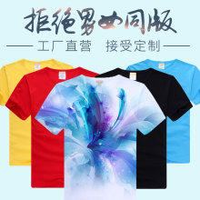 Cotton T shirts Design