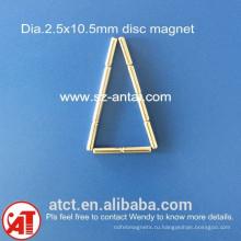 Dia.2.5x10.5mm магниты / диск неодимовый магнит / раунд неодимовый магнит