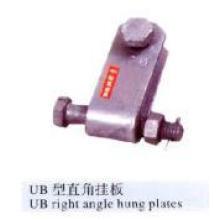 Tipo Ub Horquilla de acero galvanizado en caliente para acoplamiento de enlace
