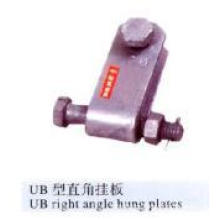 Ub Type Hot-DIP Galvanized Steel Clevis for Link Fitting