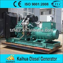 china made 1000kva wudong diesel generator set