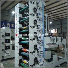 Dbry-320 Vacuum Pack Labels Printing Machine