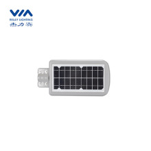 30 Watt LED integrated solar street light