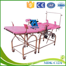 Gynecological operation table obstetric delivery table