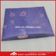 wholesale eco-friendly customized high quality microfiber cleaning towel
