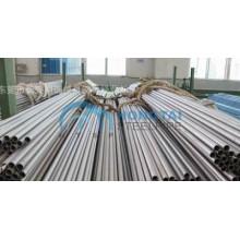 Tubo de acero de precisión sin soldadura DIN2391 St35 para amortiguadores y cilindros hidráulicos