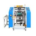 Automatische Hochgeschwindigkeitsklammern-Film-Rückspulenmaschine (CER)