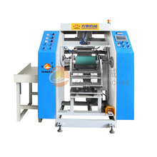 250mm High Speed ​​Auto Cling Film Wickelmaschine (CE)