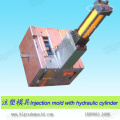 Hot Runner Mold & Injection Mold & Plastic Mould (C12)