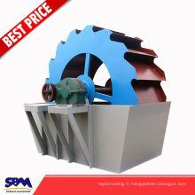 Prix de l'usine de lavage de charbon de haute précision à vendre