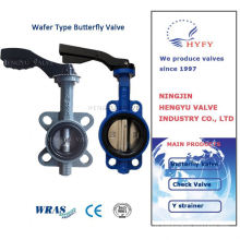Cheapest price cast iron dual plate butterfly check valve
