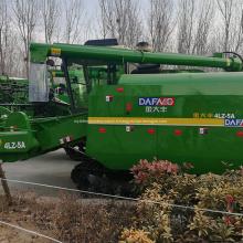 330mm Min.ground dégagement amélioré coupe-riz coupe-riz