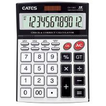 Durable Multifunctional 12 digits Desktop Graphic Calculator