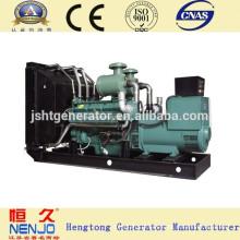 WD129TAD23 WUDONG 200kw China generador precio de fábrica