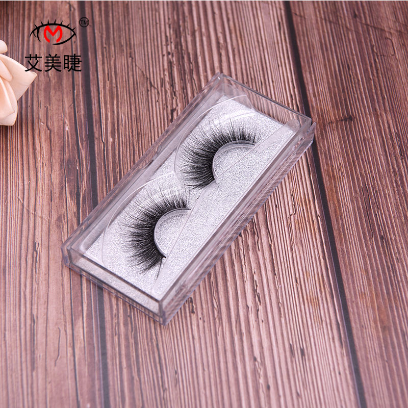 A20 False Eyelashes